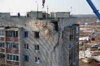 У дома, поврежденного взрывом в Ясногорске, демонтировали опасный угол стены, Фото: 48