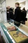 Открытие выставки «Святая Гора Афон и Монастыри России», Фото: 14