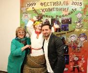 Улыбнись, Россия 2015, Фото: 142