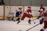 Хоккейный турнир EuroChemCup, Фото: 90