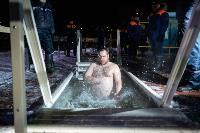 Крещенские купания в Центральном парке Тулы-2021, Фото: 68