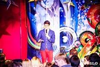 День рождения КРК «Казанова». 23 ноября 2013, Фото: 12