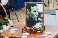 Финальные бои турнир имени Жабарова, Фото: 55