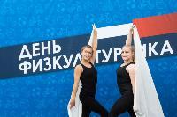 Тула отметила День физкультурника и Всероссийский олимпийский день соревнованиями, Фото: 111