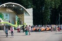 125-летие Центрального парка в Туле, Фото: 36