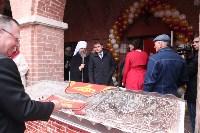 Открытие торговых рядов в Тульском кремле. День города-2015, Фото: 24