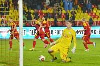 «Арсенал» Тула - «Спартак-2» Москва - 4:1, Фото: 28