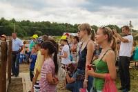 В Туле прошел народный фестиваль «Дорога в Кордно. Путь домой», Фото: 89
