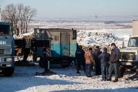 Новая коммунальная авария в Пролетарском округе, Фото: 3