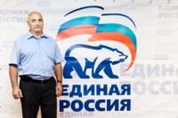 Команда Груздева, Фото: 34