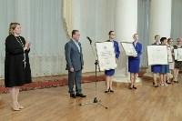 В Туле отметили 175-летие со дня рождения художника Василия Поленова, Фото: 8