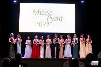 Мисс Тула - 2021, Фото: 18