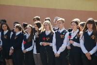 Открытие мемориальных досок в школе №4. 5.05.2015, Фото: 5