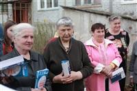 Партийный проект «Единой России» выявил проблемы Куркинского района, Фото: 14