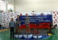 В Туле прошли чемпионат и первенство области по пауэрлифтингу, Фото: 13
