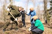 Посадка деревье в Ясной Поляне. 17.04.2015, Фото: 40