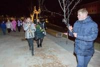 Туляк сделал предложение своей девушке на набережной, Фото: 11