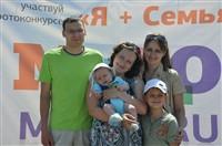 Мама, папа, я - лучшая семья!, Фото: 235