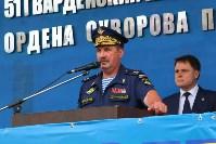 Дмитрий Глушенков простился со знаменем дивизии, Фото: 28