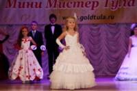 Мини-мисс и мини-мистер Тула-2014., Фото: 10