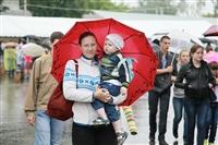 Фестиваль Крапивы - 2014, Фото: 132