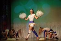 Мисс Студенчество-2013, Фото: 89