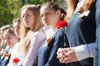 Открытие мемориальных досок в школе №4. 5.05.2015, Фото: 11
