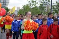 """Шествие болельщиков """"Арсенала"""", Фото: 15"""