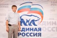 Команда Груздева, Фото: 97
