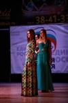 Мисс Тульская область - 2014, Фото: 171