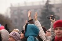 Митинг в честь Дня народного единства, Фото: 94