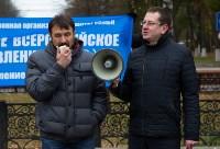 """Митинг против закона """"о шлепкАх"""", Фото: 19"""