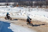 Соревнования по мотокроссу в посёлке Ревякино., Фото: 27