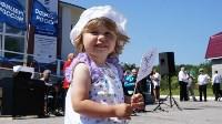 Фестиваль военно-морской песни «Под Андреевским флагом» , Фото: 1