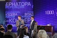 Разговор с губернатором Тульской области Владимиром Груздевым, Фото: 16