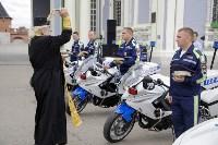 День ГИБДД в Тульском кремле, Фото: 58