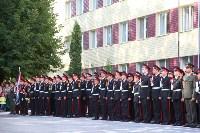 Принятие присяги в Первомайском кадестком корпусе, Фото: 154