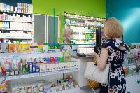 В каких аптеках Тулы всегда полный ассортимент?, Фото: 3