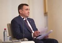 Встреча врио губернатора Тульской области Алексея Дюмина с общественностью. 23 марта 2016 года, Фото: 9