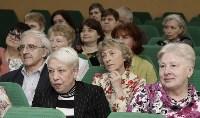 Награждение лучших библиотекарей Тульской области.27.05.2016, Фото: 3