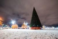 Новогодняя Тула, Фото: 76