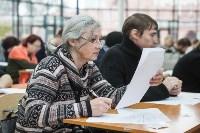 Большой этнографический диктант-2017 в тульском кремле, Фото: 21