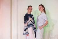 Фестиваль Fashion Style 2017, Фото: 455