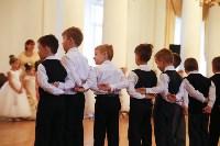 Детский бал в Дворянском собрании, Фото: 104