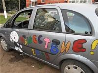 Туляки на Нашествие поедут в ярко раскрашенном автомобиле, Фото: 2