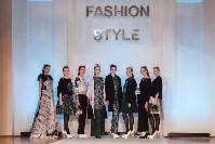 Фестиваль Fashion Style 2017, Фото: 205