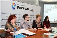 Видеоконференция от «Ростелеком», Фото: 15