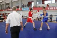 Чемпионат ЦФО по боксу, Фото: 9
