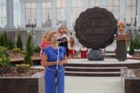 Открытие памятника прянику, Фото: 19