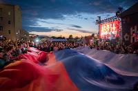 Как туляки поддерживали сборную России в матче с Бельгией, Фото: 41